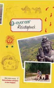 reisdagboek-evenaar-omslag